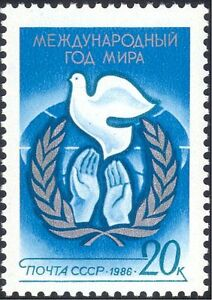 Russia-1986-Peace-Year-Dove-Hands-Laurel-Wreath-Birds-Animation-1v-n17903