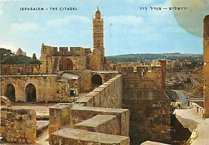B73417 Jerusalem the citadel Israel