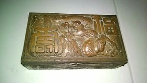 ANTIQUE-SILVER-PLATED-ASIAN-BOX-ESTATE
