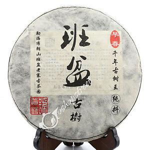 2010-yr-Yunnan-BuLang-BanPen-Ancient-Tree-Spring-puer-Pu-039-er-Puerh-Raw-Cake-Tea