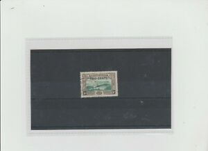 BRITISH-GUIANA-STAMPS-SG222-USED-SHORT-034-T-034-IN-TWO-THINNED-BOTTOM-LH-CORNER