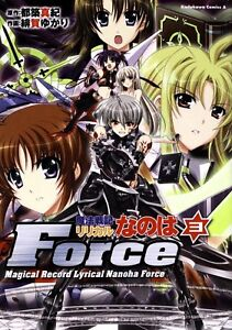 Magical-Girl-Lyrical-Nanoha-Force-3-Limited-Edition-Japanese