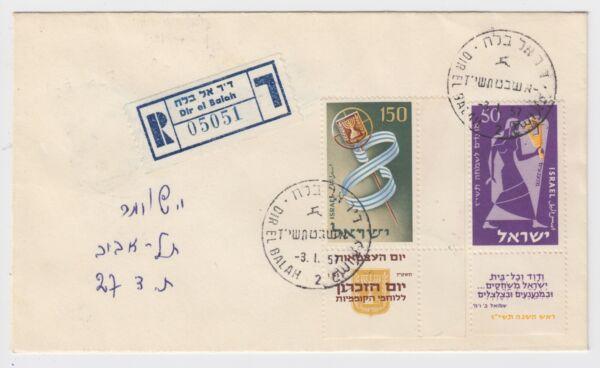 1957 Dir El Balah Israël Inscrit Cover