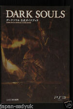 JAPAN Dark Souls Official Guide Book