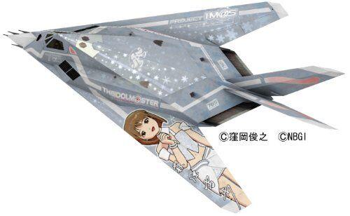 Hasegawa 1 48 F-117a Nachtschwärmer The Idolmaster Yukiho, Hagiwara  | Hohe Qualität und geringer Aufwand