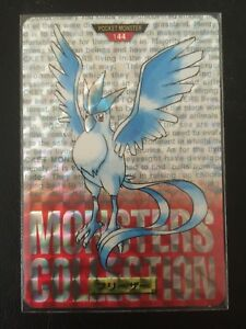 8cc9942b1 Image is loading Pokemon-NINTENDO-Bandai-Monster-Collection-Prism-Articuno -144-