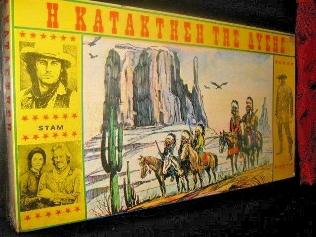 UNIQUE GREEK BOARDGAME - HOW THE WEST WAS WON - THE MACAHANS TV 70s SEALED NEW