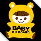 3M Reflective Cute Baby On Board Car Sticker Decal 01895 12x12CM