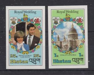 1981-Mariage-Royal-Charles-amp-Diana-neuf-sans-charniere-Timbres-Stamp-Set-Bhoutan-imperf-1nu-amp