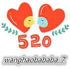 wanghaobababa7