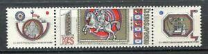 33214) Czechoslovakia 1973 MNH Stamp Day 1v +2 Labels