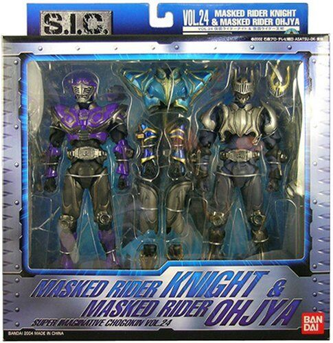 S.I.C. Vol. 24 Masked Kamen Rider KNIGHT & Ouja Action Figure BANDAI JAPAN
