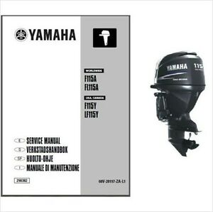 Details about Yamaha F115 FL115 4-Stroke Outboard Motor Service Repair  Manual CD F LF115 115