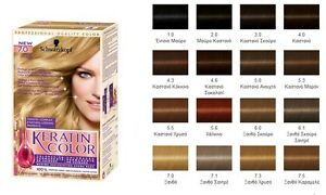 Image Is Loading Schwarzkopf Keratin Color Professional Quality Permanent Hair
