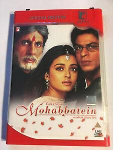 MOHABBATEIN-DVD