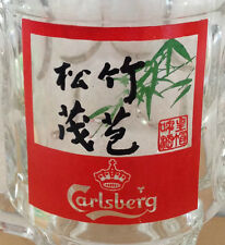 VINTAGE CARLSBERG BEER GLASS MUG with Handle Bamboo & Chinese Wording CNY