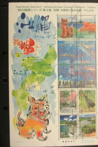 Japan 2009 80y Travel Scenes No4 Sheet of 10 Fine Used