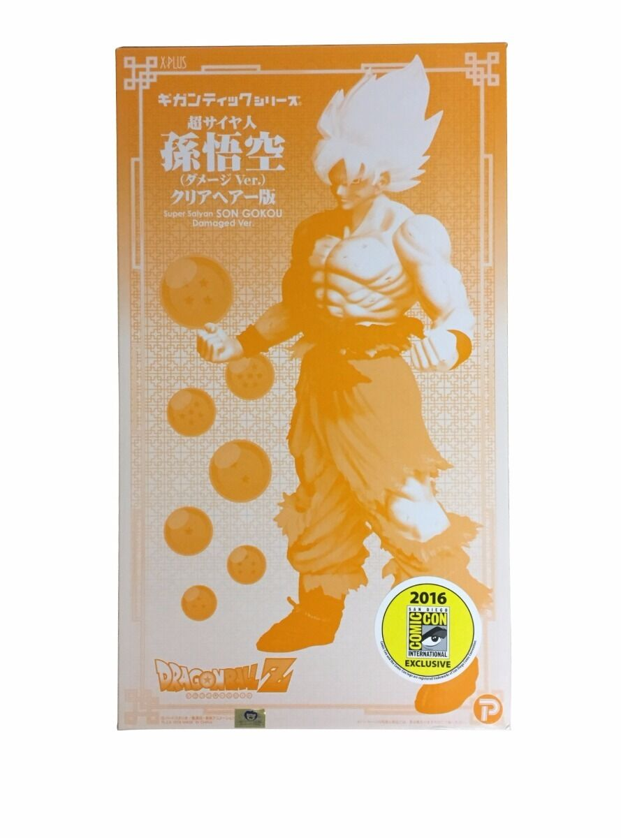Dragon Ball Z Gigantic Super Saiyan Goku Battle Damaged SDCC 2016 Exclusive Stat