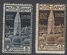 ITALY :1911 Re-Erection of Campanile of St Mark in Venice set  SG 91-2 mint
