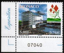 MONACO MNH 2000 Expo 2000 World's Fair, Hannover