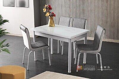 Tavolo Allungabile Con Quattro Sedie Design Moderno Sala Da Pranzo Cucina Ebay
