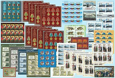 RUSSIA 2014 Q3 part of FULL YEAR Set in FULL SHEETS MNH FREE SHIPPING