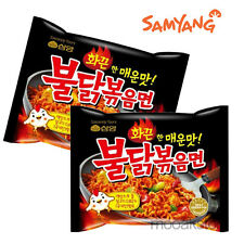[Samyang] BuldakBokeumMyun Super Spicy Chicken Noodles Korean Food 140 g × 2 ea