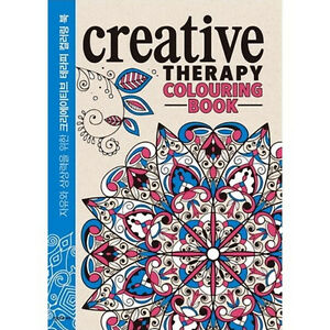 Image Is Loading Creative Therapy Anti Stress Coloring Book By Richard