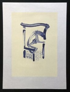 Klaus Kumrow, cosa fa ARGENTO? II, litografia, 1999, firmato a mano e datata