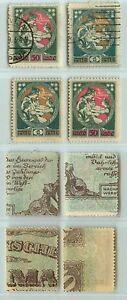 Latvia, 1920, SC 68-69, mint or used. d8311