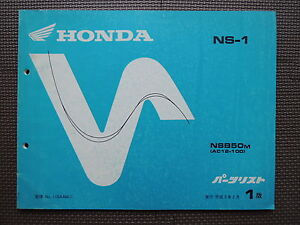 JDM HONDA NS-1 NSB50 M AC12 Original Genuine Parts List Catalog
