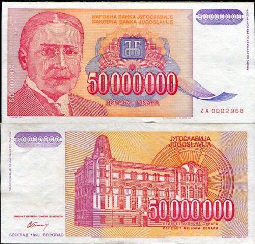YUGOSLAVIA 50,000,000 50 MILLION DINARA 1993 P 133 ZA REPLACEMENT UNC LOT 5 PCS