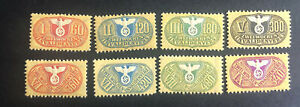 WWII 3rd Third Reich Nazi Germany Disability Tax Stamps Full Set MNH