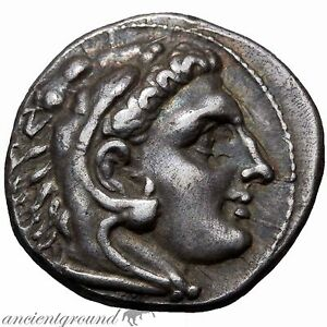 UNCERTAIN MINT ALEXANDER THE GREAT SILVER TETRADRACHM COIN 336-322 BC