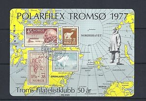 Stamps M6735/ Norway Lux Cancel Sotai Postal Horn Issue Europe