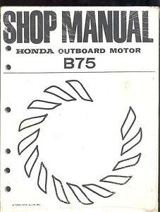 1976 honda marine outboard motor b75 service repair shop manual ebay rh ebay com Honda C65 Honda HP