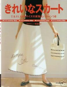 Belle-Jupe-Motif-Livre-Japanese-Craft-Book