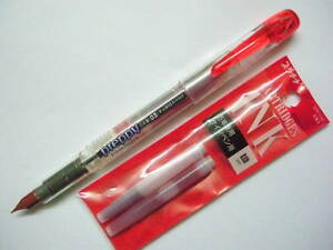 1 x Platinum Preppy PPQ-200 0.3mm Fine Refillable Fountain Pen Red