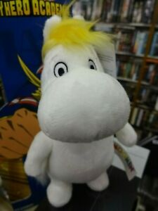 Moomins-Snork-Maiden-Plush-Toy-7-Inch-Official-Product-Moomin-Valley