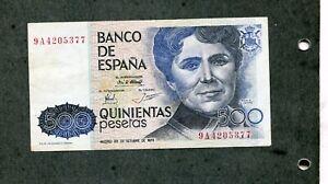 BILLETE-500-pesetas-1979-serie-9A-9-A-4205377-EBC