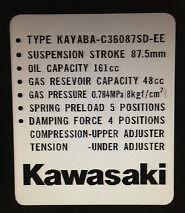 KAWASAKI ZR1100 ZEPHYR REAR SHOCK ABSORBER CAUTION WARNING DECALS X 2