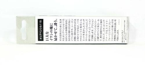 Shimano PB-315N Ocea Pencil 115XS Pencil Sinking Lure 06T 423214
