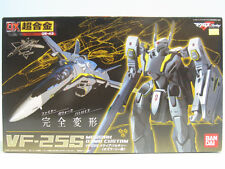 DX Chogokin Macross Frontier VF-25S Messiah Valkyrie (Ozma Lee Custom) Bandai