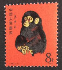 MOMEN: CHINA PRC #1586 T46 GENUINE MONKEY MINT OG NH LOT #2362