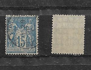 Timbre FRANCE N° 101 15c bleu SAGE type II 1892 Oblitéré Papier quadrillé