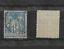 miniature 1 - Timbre FRANCE N° 101 15c bleu SAGE type II 1892 Oblitéré Papier quadrillé