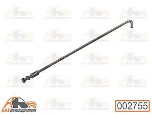 Length-220mm-2755