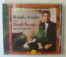MALOUF DE ANNABA - HAMDI BENANI (CD) ANTHOLOGIE MUSIQUE CITADINE ALGERIENNE