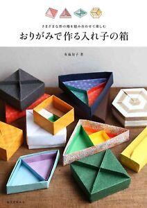 image is loading 039-new-039-origami-nested-box-folding-diagram-