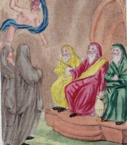 Gravure-XVIIIe-Les-Trois-Juges-des-Enfers-Rhadamanthe-Minos-Eaque-1793